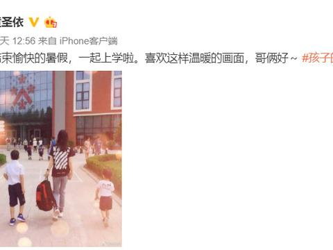 黄圣依晒母子三人温馨背影照,安迪身高赶上妈妈,大书包意外抢镜