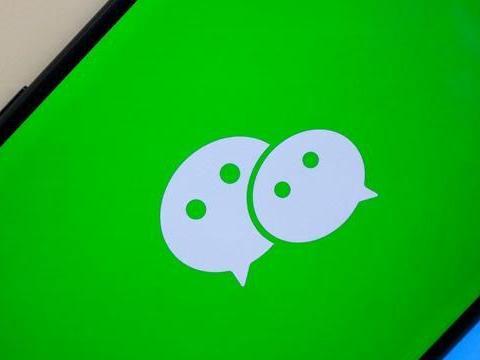 """微信上线按住说话""""语音转文字""""功能 支持识别粤语和英语等"""