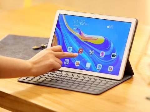 平板也能像电脑一样办公?10.8英寸华为平板M6刷新你的认知