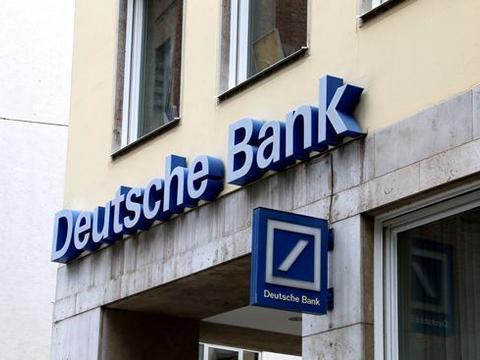 德意志银行涉嫌违规雇佣员工 被美当局罚款1600万
