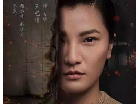 王艺曈独家揭秘《请赐我一双翅膀》青雕角色:原本人设是妓女出身