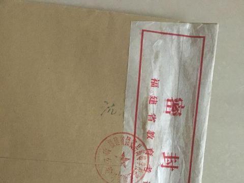 一位新大学生,拆开了高考密封的纸质档案,后果很严重?