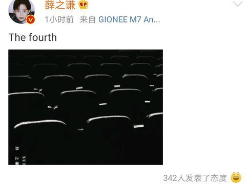 薛之谦第四首新歌马上就来,这是一首与电影院有关的歌?