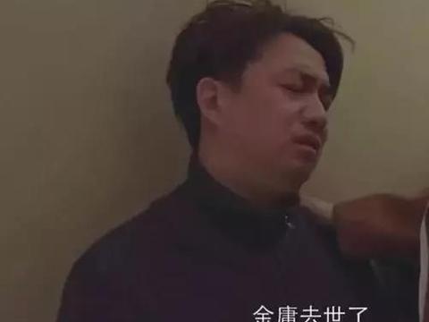 黄磊中年失业痛哭?!会计人,拿什么来拯救你的中年危机?