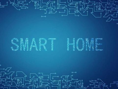 国内十大智能家居品牌:聪普智能稳居行业风口 引领潮流
