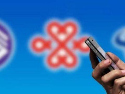 """继5G核心网之后,中国移动再""""送""""华为大单!网友:干得漂亮"""