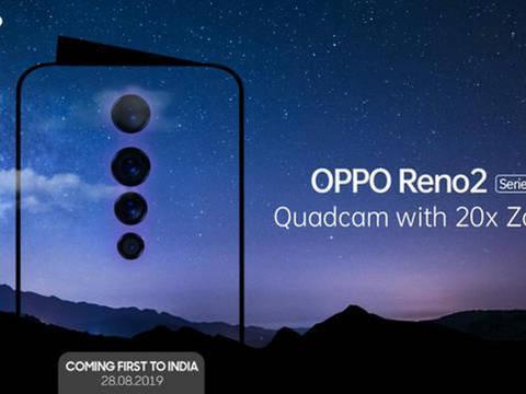 OPPO Reno2魔性趣味视频发布  内藏诸多新机功能