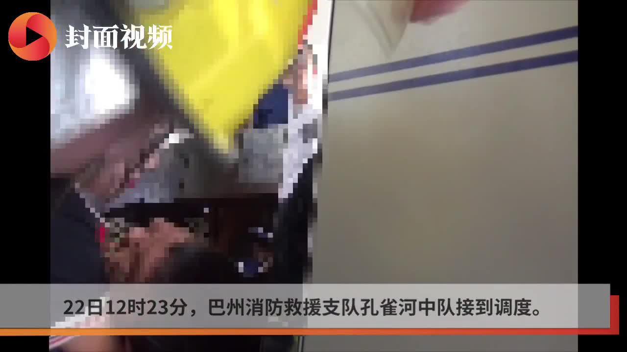 2岁男童手卡安检机 消防人员紧急救援
