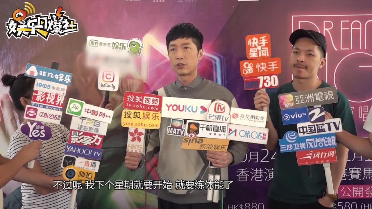 视频:马浚伟生日开秀周慧敏当嘉宾 拒秀肌派福利称摸摸也可以
