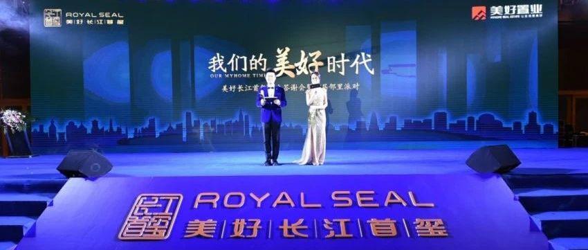 上海年赚钱好项目_美好置业业绩骤降9成 二股东亏亿元减持