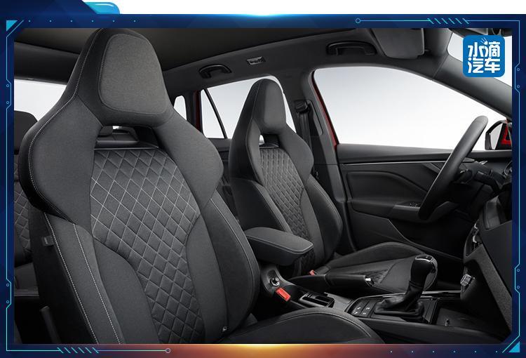 又一分体式大灯SUV  2020款斯柯达KAMIQ官图发布