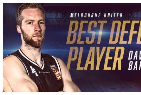 大卫-巴洛加入澳大利亚男篮,顶替退出的博尔登