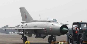 印度空军将从年底开始逐步淘汰米格-21MF型战斗机?机龄达44年