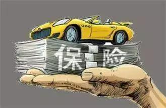 车险如何买最划算?原来这里面大有学问,新手司机请注意