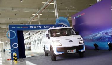 奇瑞商用车新能源基地落成 首款智慧物流车或9月上市