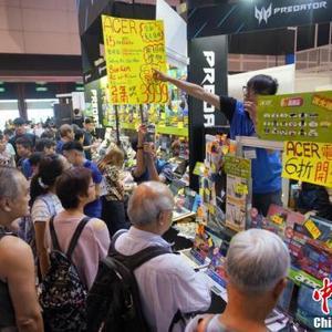 香港电脑通讯节开幕 参展商忧客流量不如往年