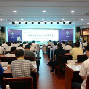 衢州:吸引高校毕业生到民企工作
