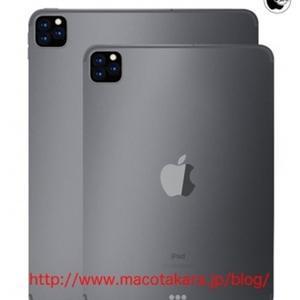 iPad Pro发布时间曝光,iPad Air2跌至百元让路