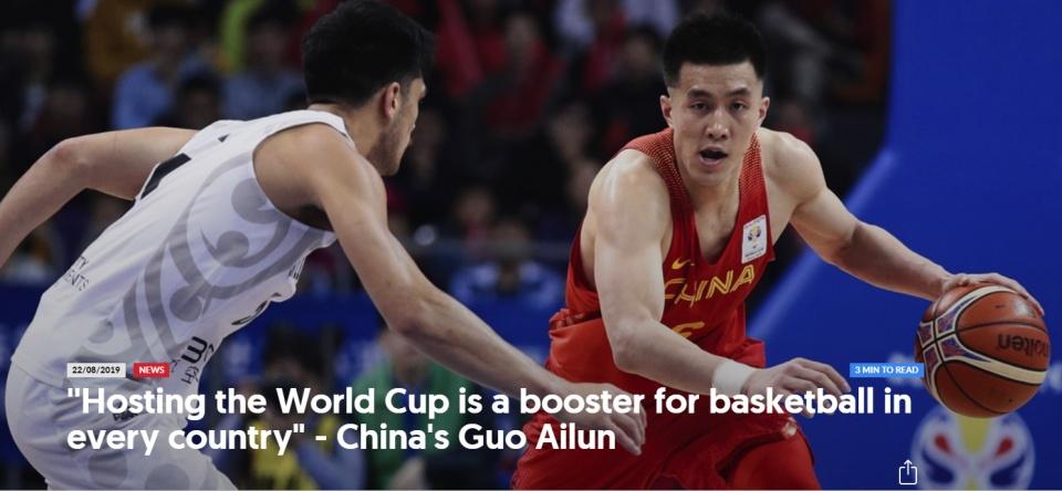 FIBA采访郭艾伦