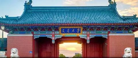 心理学考研每日一校:上海交通大学