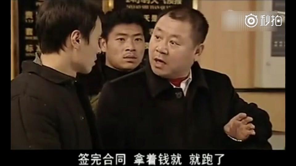 当范伟冲进浴室的那一刻,太尴尬了。