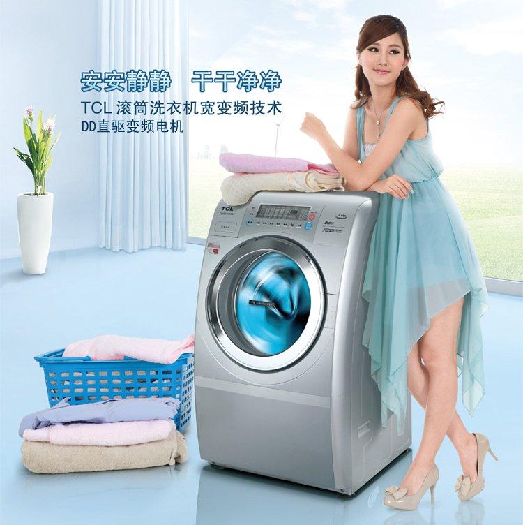 IFA2019前瞻:TCL滚筒洗衣机为您私人定制洗护方案