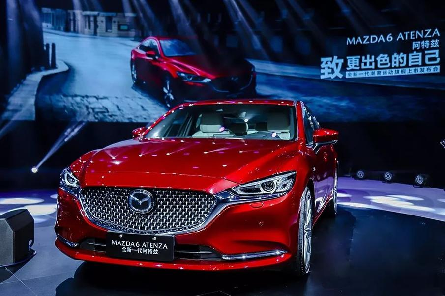 一汽马自达全新一代阿特兹上市 售17.58-23.98万元