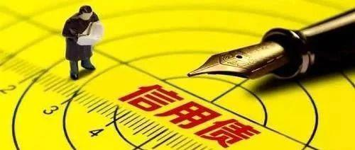 【信用风险与策略跟踪】信用债久期策略显现