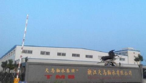 ST天马(002122)谢保平律师团队索赔预登记征集中