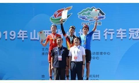 山西省第十六届青少年运动会山地自行车冠军赛8月15日奖牌榜