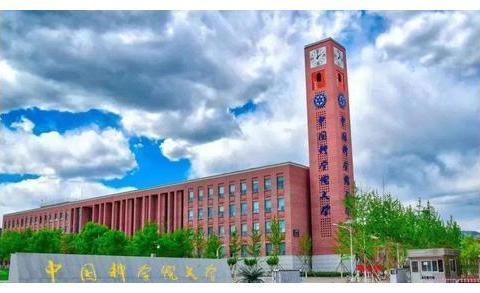 高校培养的院士数量统计,第一名不是清华北大,让人意外
