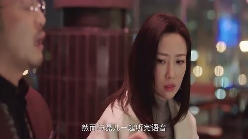 小欢喜:磊儿听到妈妈的遗言,和小姨抱头痛哭!