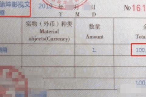 蔡徐坤低调为地震灾区捐款,数额被公开后,网友:你这是什么意思