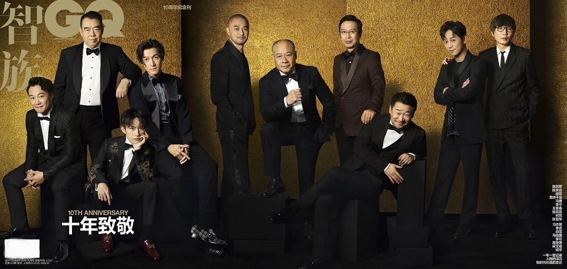 易烊千玺登封《智族GQ》十周年刊封面 年龄最小年度人物
