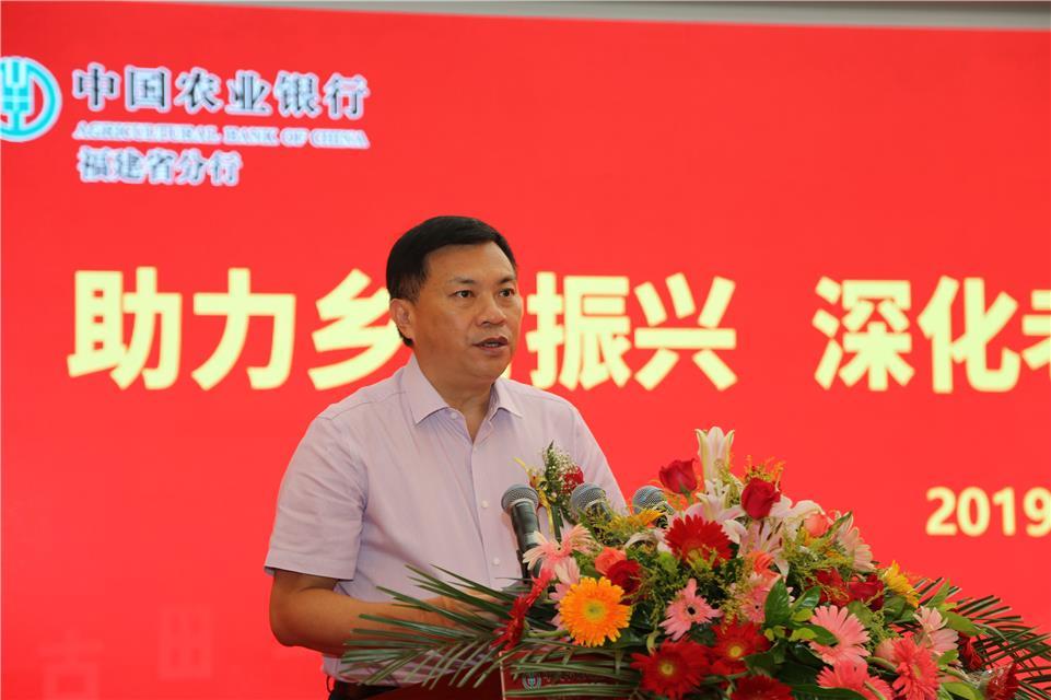 福建农行:深化老区苏区金融服务