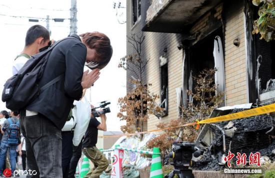 京都动画纵火案:日政府拟对捐款个人及企业减税