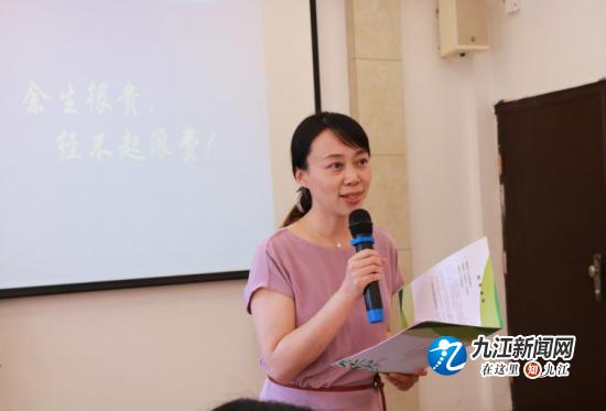 双峰小学电教处开展2019年新入职教师电教工作培训
