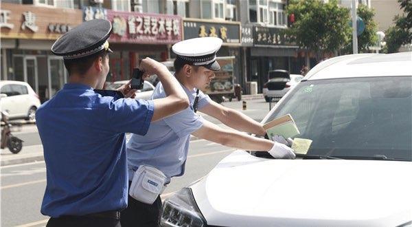 """8月23日起,淄博高新区城管可对违停车辆""""贴罚单"""""""