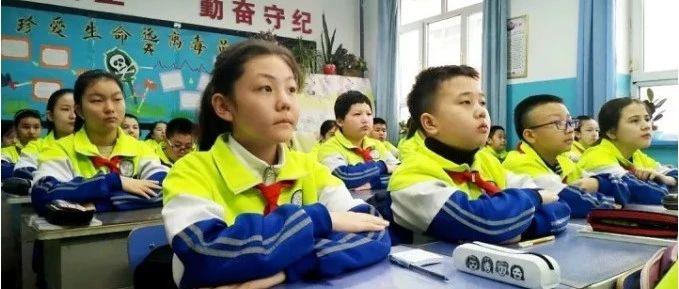 定了!新疆出台乡镇寄宿制学校和乡村小规模学校基本办学标准