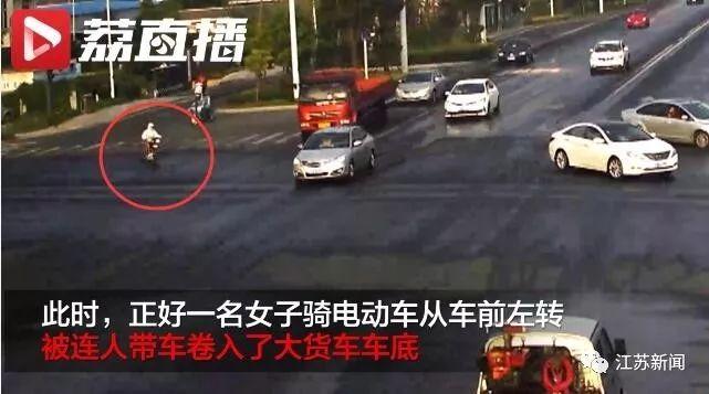20岁女孩被大货车卷入车底,不一会爬了出来与司机理论!(视频)