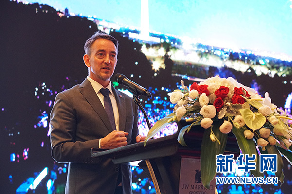 美国驻成都总领事馆在渝举行中美建交40周年庆祝活动