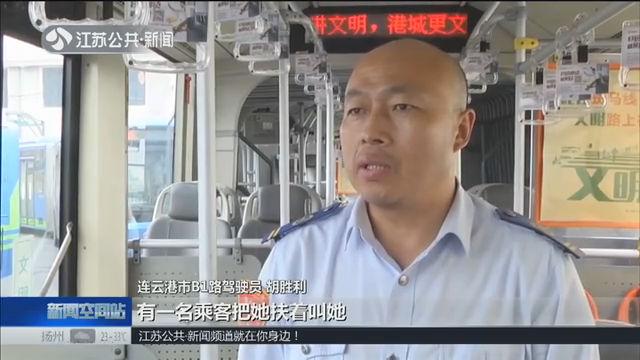 乘客突发脑梗 公交司机背人百米冲刺紧急送医