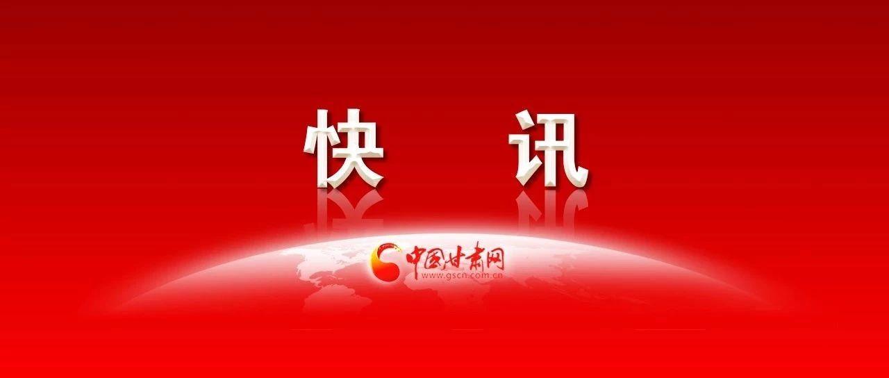 """甘肃省政府关于 """"11·3""""重大道路交通事故调查报告的批复"""