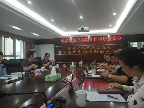 海南省一中院立案庭庭长一行到屯昌法院进行调研