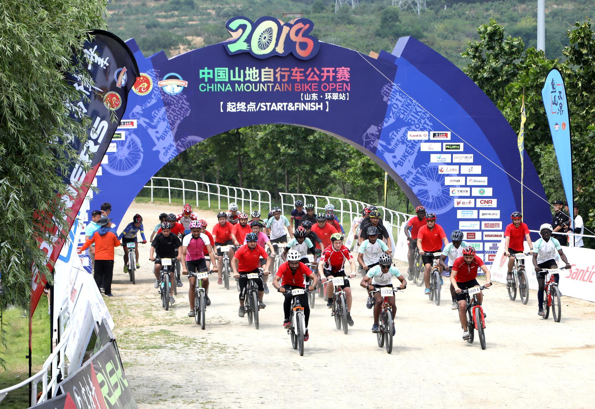 中国山地自行车公开赛10月份走进环翠区