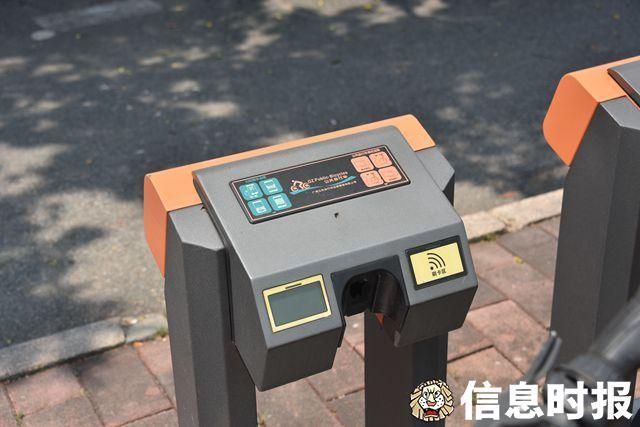 广州公共自行车没了,站点设施占道,谁来管?