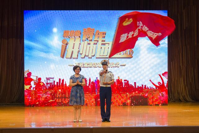 """湖北省""""青年讲师团""""出征"""