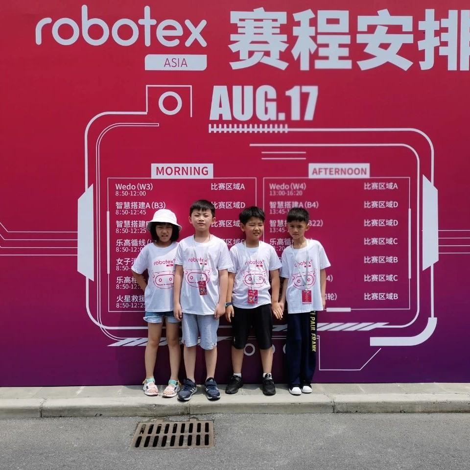 世界机器人大赛首届亚洲赛,慈溪小选手喜获1个一等奖3个二等奖