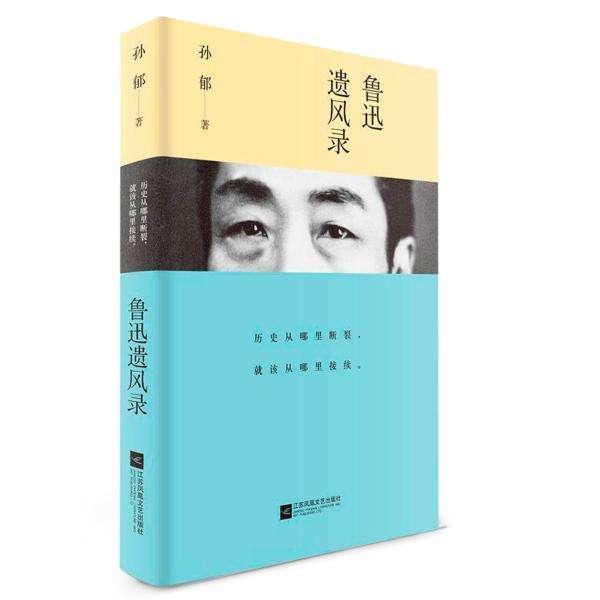 http://www.weixinrensheng.com/yangshengtang/619587.html