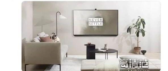 刘作虎确认一加电视使用AndroidTV平台,并作深度UI优化!